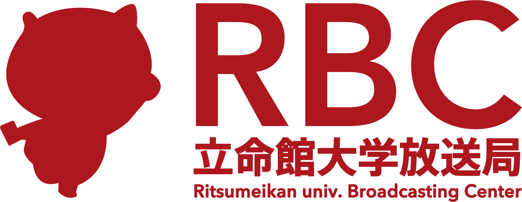 立命館大学放送局(RBC)