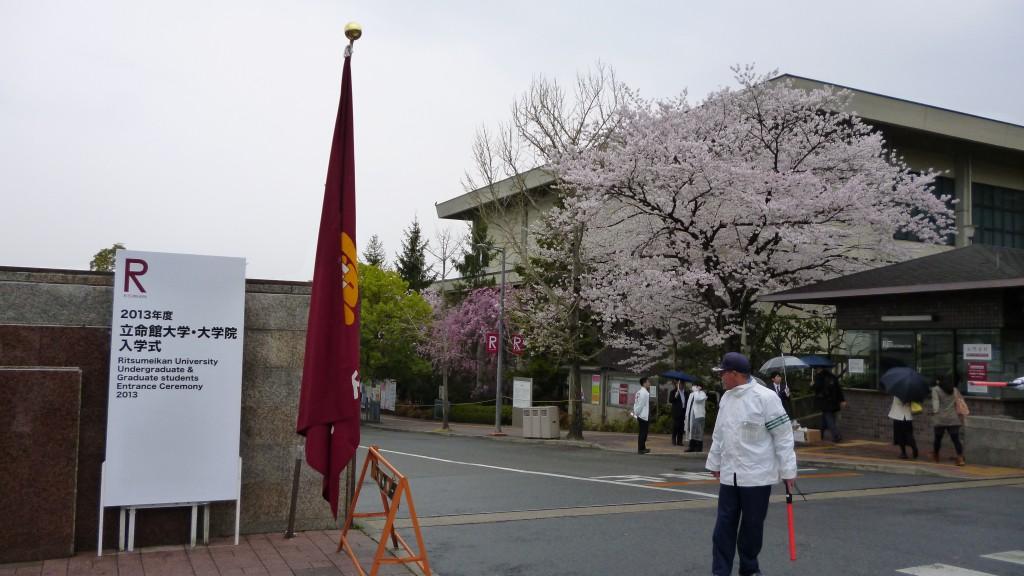 2013年度立命館大学入学式(衣笠キャンパス)