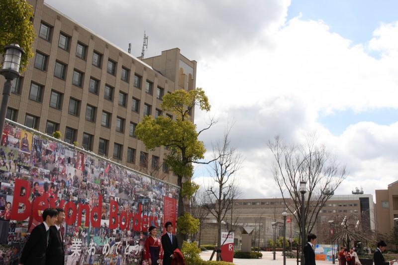 2013年度立命館大学卒業式・学位授与式(BKC編その2)