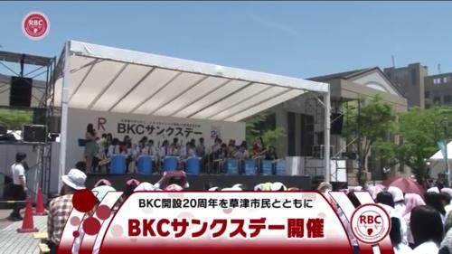 ラグビー部vs.関学大