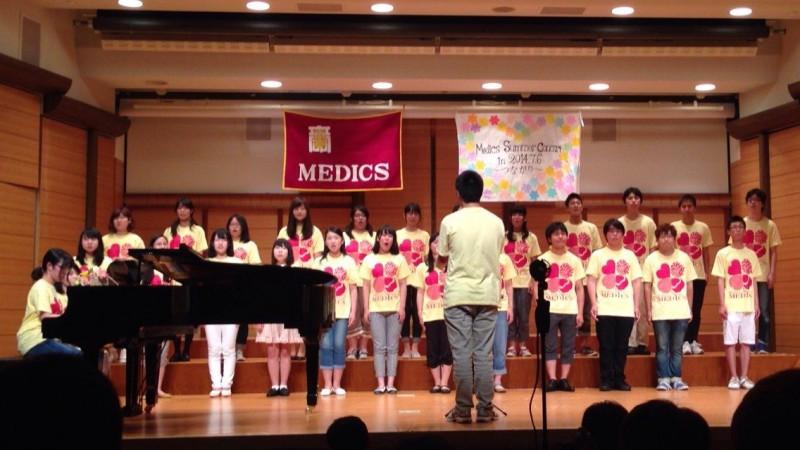 混声合唱団メディックス Summer Concert