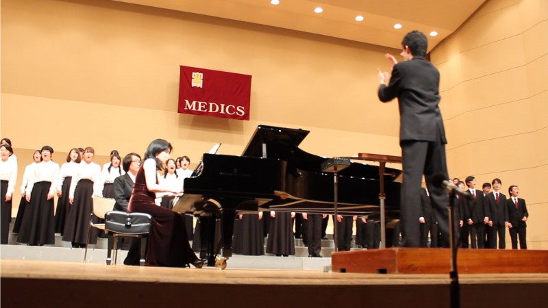立命館大学混声合唱団メディックス第51回定期演奏会