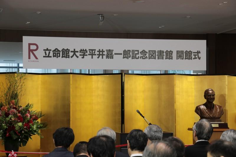 【平井嘉一郎記念図書館】たくさんの人の想いがつまった 学びの空間
