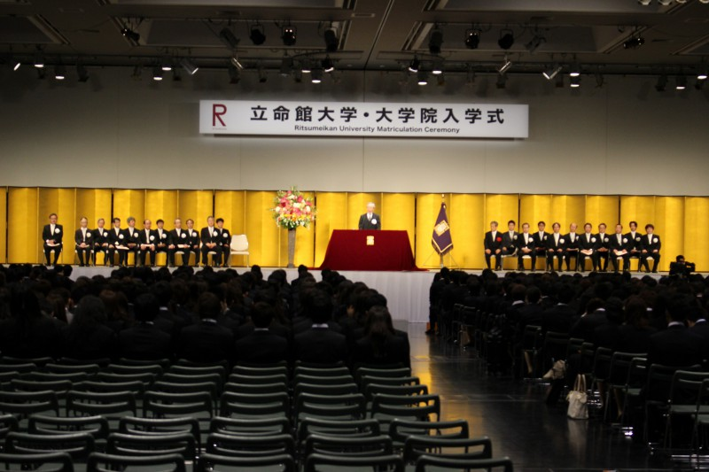 【2016年度入学式】Welcome to Ritsumeikan!