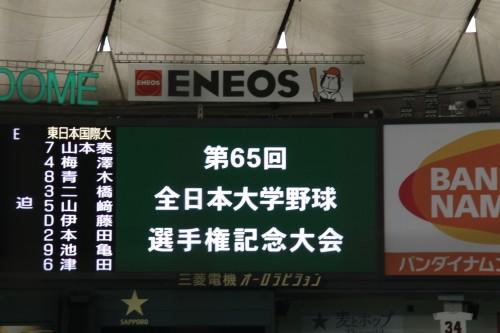 G09A7269