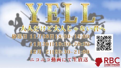【男子陸上ホッケー部】4回生最後の試合となる今回の試合結果は?!