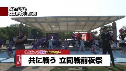 春季立同戦前夜祭【2017年5月14日取材】