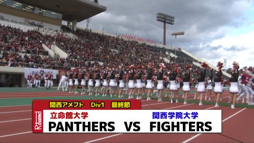 アメフト秋季リーグ 2017年のKG戦を振り返る!【2017年11月19日取材】