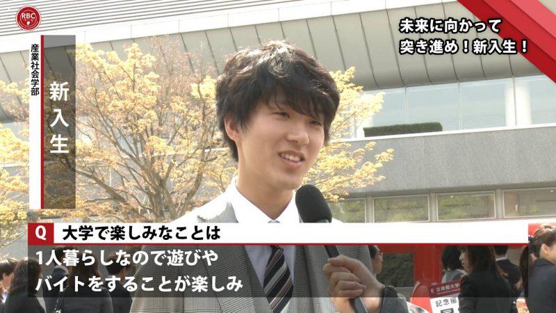 2018年度 立命館大学 入学式 【 2018年4月2日取材】