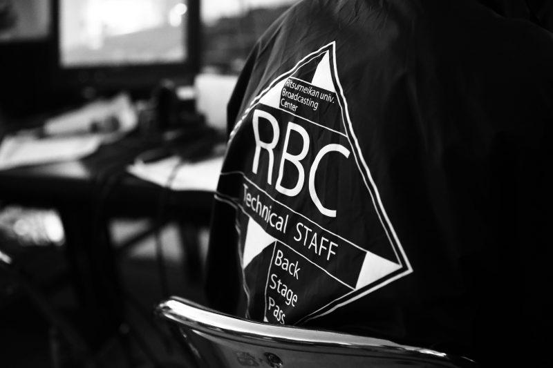 アスリートチャンネルにRBCの報道番組を紹介していただきました!