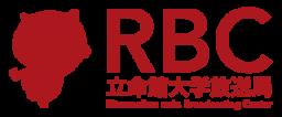 立命館大学放送局(RBC)